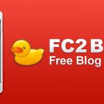 FC2ブログ簡単登録方法。今すぐ実践できる画像入り徹底解説。